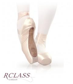 R-CLASS - RUBIN